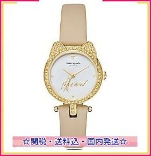 送料込 kate spade  Mini Metro Vachetta Leather Strap Watch