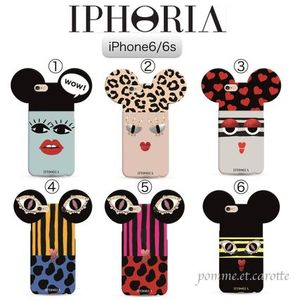 NEW!!【ベルリン発】2016SS☆IPHORIA☆iPhone6/6s★MONSTERS★