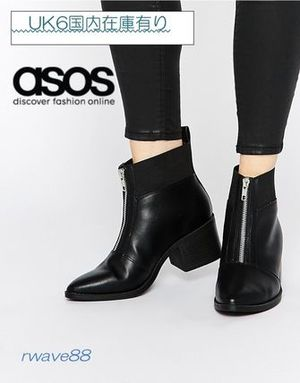 国内在庫有 UK6★asosセレクト New Look Zip Front Ankle Boots