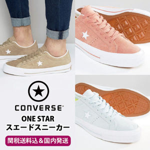 CONVERSE ONE STAR 淡い色♪スエードスニーカー 関送込+国内発送