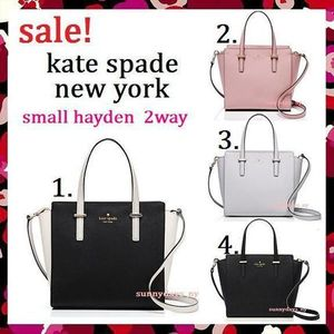 【即発】最終セール kate spade cedar street small hayden 2way