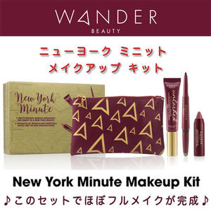 New York Minute Makeup Kit★このキットでほぼフルメイク完成♪
