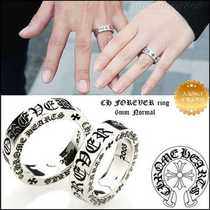【☆大人気】Chrome Hearts Spacer Forever Ring 6mm