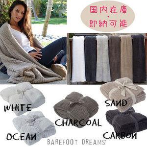 国内在庫・即納可能BAREFOOT DREAMS COZYCHIC RIBBED THROW