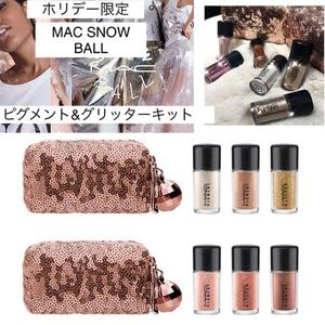 ホリデー限定☆MAC☆SNOW BALL☆ピグメント&グリッターキット