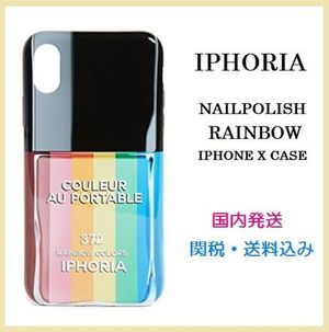 IPHORIA NAILPOLISH RAINBOW  IPHONEX CASE