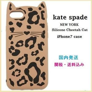 Kate Spade Silicone CheetahCat(チ-ターキャット) iPhone7 case