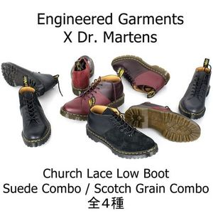 Engineered Garments X Dr. Martens Church Lace Low Boot