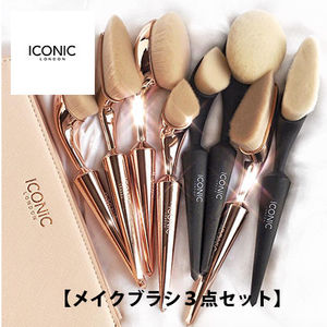 ROSE GOLD EVO CONTOUR AND CONCEAL 3 BRUSH SET・メイクブラシ