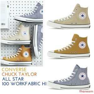 ★CONVERSE★ALL STAR 100 WORKFABRIC HIオールスター【送料込】