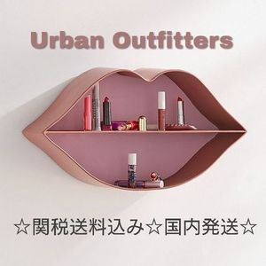 *Urban Outfitters*リップデザイン棚☆関税送料込み☆