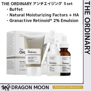 The Ordinary☆アンチエイジング美容液&クリーム 3セット