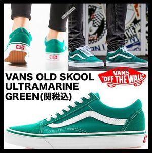 ☆関税込/海外大人気☆VANS★OLD SKOOL★ULTRAMARINE GREEN