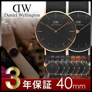 ★1年保証・国内即発★Daniel Wellington CLASSIC BLACK 40mm