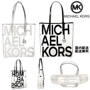 【Michael Kors】Hayleyクリアートート