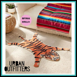UrbanOutfitters★タイガーバスマット★送料・関税込み