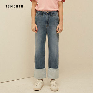 ★13MONTH★ ROLL UP WIDE DENIM PANTS