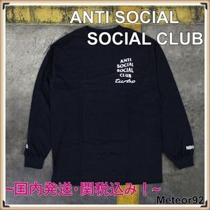 送料込*ANTI SOCIAL SOCIAL CLUB*X Neighborhood/スウェット