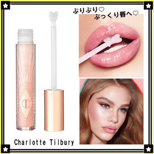 大好評☆Charlotte Tilbury☆COLLAGEN LIP BATH☆ぷっくり唇へ