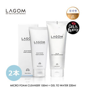 【LAGOM】クレンザー2本SET☆Foam 150ml & Gel to Water 220ml