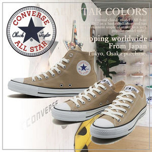 【CONVERSE】コンバース  CANVAS ALL STAR COLORS BEIGE HI/OX
