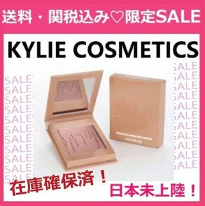 SALE!カイリーコスメ ハイライトCHOCOLATE CHERRY | KYLIGHTER