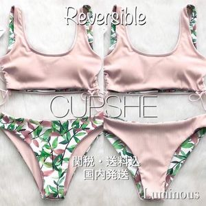 2019SS【CUPSHE】REVERSIBLE PINK AND LEAVES BIKINI