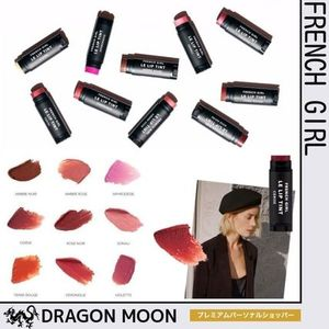 FRENCH GIRL♡Le Lip Tint