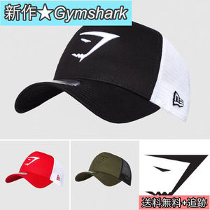 ☆最新作GymShark/NEW ERA MESH TRUCKER
