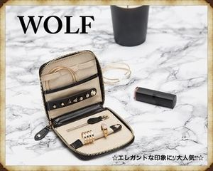 【大人気!!】WOLF MARRAKESH TRAVEL CASE