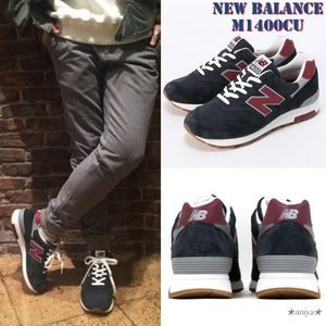 国内発/関税込★NEW BALANCE M1400CU/Made in USA 入手困難 Navy