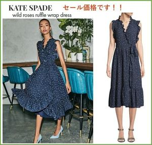 【KATE SPADE】セールです!!! wild roses ruffle wrap dress