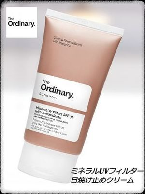 Mineral UV Filters SPF30 with Antioxidants日焼け止めクリーム