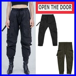 [OPEN THE DOOR]  utility tech pants (2色)-UNISEX / 追跡付