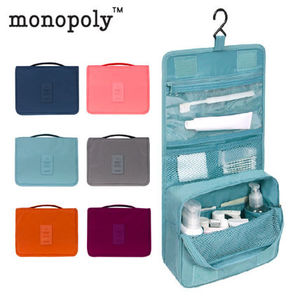 monopoly★トイレタリーポーチ TOILETRY POUCH (無地)