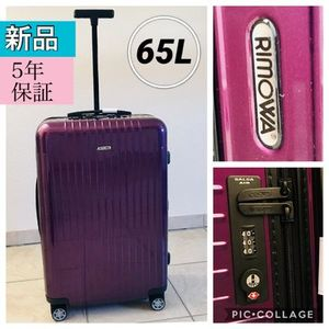 RIMOWA Salsa Air 65L ultraviolet リモワ サルサエアー 4輪