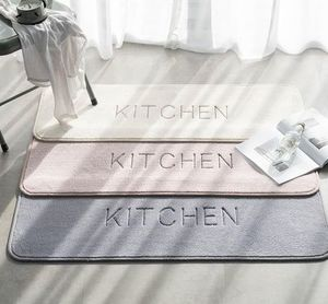【DECO VIEW】 Kitchen embroidery kitchen mat