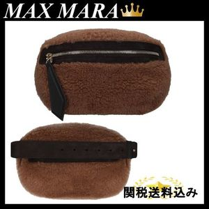 MAX MARA TEDDY2 BELT BAG IN CAMEL HAIR AND SILK