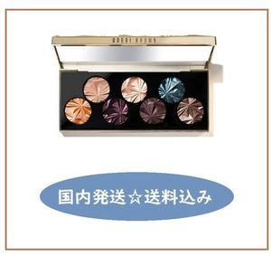 BOBBI BROWN Luxe Gems Eyeshadow Palette アイシャドウパレット