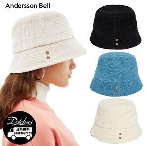 Andersson Bell VOLUME COTTON BUCKET HAT MU1109 追跡付