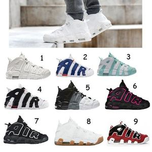 新色追加!!大人もOK!!☆Nike☆AIR MORE UPTEMPO