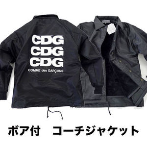 COMME des GARCONS CDG ボア付き コーチジャケット