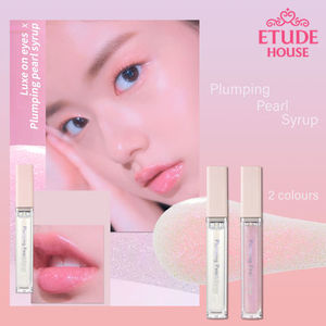 〜ETUDE HOUSE〜19FW Plumping Pearl Syrup 新☆限定アイテム