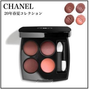 【CHANEL】20年SS  LES 4 OMBRES #354