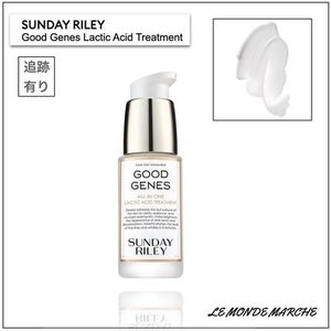 ベストコスメ【SUNDAY RILEY】Good Genes Lactic Acid Treatment