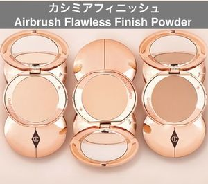 *Charlotte Tilbury*Air Brush Flawless Finishフェイスパウダ