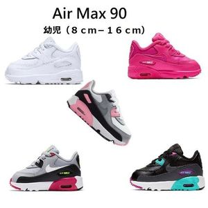 子供用☆nike☆Air Max 90 Boys' Toddler Basketball Shoes