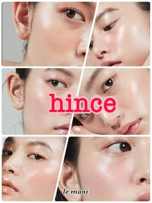 ☆NEW韓国コスメ☆hinceハイライトTrue Dimension Radiance Balm