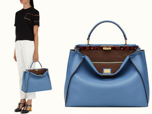 FE563 FENDI PLEXIGLAS BAR LARGE PEEKABOO