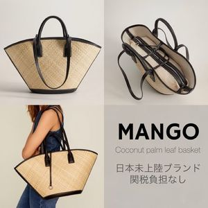 日本未入荷/送関込☆MANGO 2WAY Coconut palm leaf basket